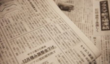 ホームページで問い合わせが来る最強のホームページ作成ノウハウを香川県より私たちが提案します