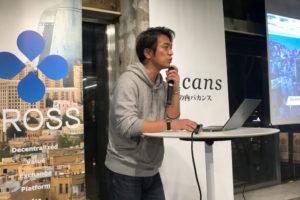 XBANK株式会社中西CEO